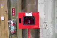 AEDケース2