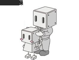 組立作業するキャラクターのイラスト