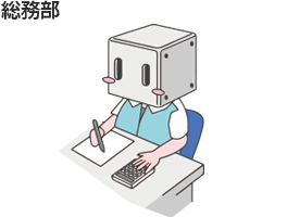 事務作業をするキャラクターのイラスト