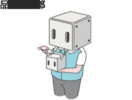 品質検査をするキャラクターイラスト